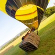Stock Photo: Starting hot air balloon
