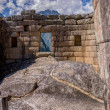 Stock Photo: Machu picchu temple of sun inside