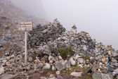 Col at the salcantay trail at ca. 4600 meters — Stockfoto