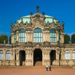 The famous Zwinger in Dresden Germany — Stock Photo #22484039