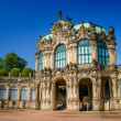 The famous Zwinger in Dresden Germany — Stock Photo