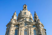 Frauenkirche Dresden Saxony Germany from underneath — Stock Photo