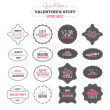 Set of Valentines day vintage labels — Stock Vector
