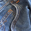 Detail of a pair of jeans — Stock Photo