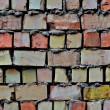 Foto Stock: Ill-brick house wall