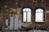 An abandoned and dilapidated industrial buildings — Stock Photo