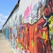 Details on the East Side Gallery of the Berlin Wall — Stock Photo