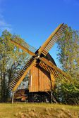 An old windmill on a hill — Stock Photo