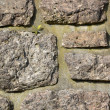 Stock Photo: Wall of stone