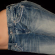 Topless Woman Posing In  Blue Jeans — Stock Photo