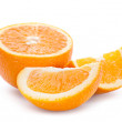 Orange citrus — Stock Photo #31653779