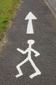 Pedestrian walkway — Stock Photo