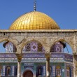 Dome of the Rock Entrance - Stock Photo