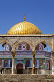Dome of the Rock Entrance — Stock Photo
