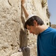 Placing a Note in the Wailing Wall — Stock Photo