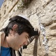 Jewish Man Praying at the Western Wall — Stock Photo #22384081