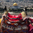 Stock Photo: Camel Hump and Dome of Rock