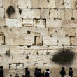 Prayers at the Wailing Wall - Stock Photo