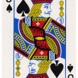 Playing Card - Jack of Spades — Stock Photo