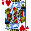 Playing Card - King of Hearts — Stock Photo