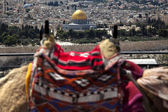 Camel Hump and Dome of the Rock — Zdjęcie stockowe