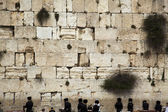 Prayers at the Wailing Wall — Stock Photo