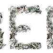 Stock Photo: Greed - Crimped 100 us dollar Bills