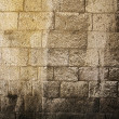������, ������: Sunlit Stone Wall Background