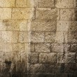 Sunlit Stone Wall Background — Stock Photo