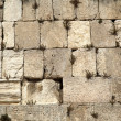 Wailing Wall — Stock Photo