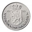 Isolated 1 Gulden - Tails Frontal - Stock Photo