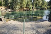 Jordan River Baptismal Site — Stock Photo