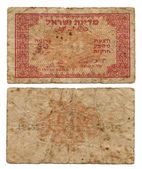 Discontinued Israeli Money - Vintage 50 Pruta — Stock Photo