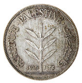 Vintage Palestine 100 Mils - Tails Frontal — Stock Photo