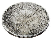 Vintage Palestine 50 Mils - Tails High Angle — Stock Photo