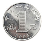 Isolated 1 Yuan - Tails Frontal — Stock Photo