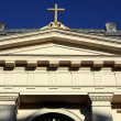 Royalty-Free Stock Photo: Church Front and Cross
