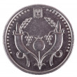 Isolated 2 Shekels - Heads Frontal - Stock Photo