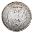 Morgan Dollar - Tails Frontal — Stock Photo