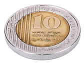 Isolated 10 Shekels - Tails High Angle — Stock Photo