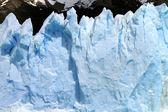 Penhasco de geleira — Fotografia Stock