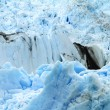 Part of a glacier — Foto de Stock