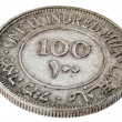 Vintage Palestine 100 Mils - Heads High Angle — Stock Photo