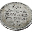 Vintage Palestine 50 Mils - Heads High Angle — Stock Photo