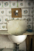 Old Sink — Stock Photo
