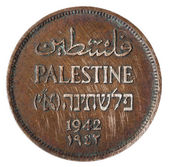 Vintage Palestine 1 Mil - Tails Frontal — Stock Photo