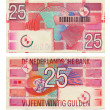 Discontinued Dutch Money - 25 Gulden — Stock Photo