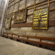 Holy Sepulchre Basilica Bench — Photo