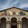 Church of All Nations - Gethsemane — Stock Photo