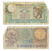 Discontinued Italian 500 Lire Money Note — Stock Photo